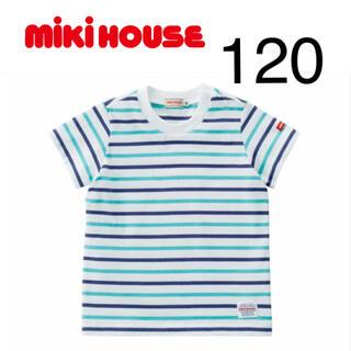 ミキハウス(mikihouse)の『新品』ミキハウス人気半袖ボーダーTシャツ120サイズ(Tシャツ/カットソー)