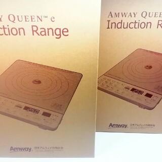 アムウェイ(Amway)のAmway Queen e♢インダクションレンジ♢254802J(調理機器)