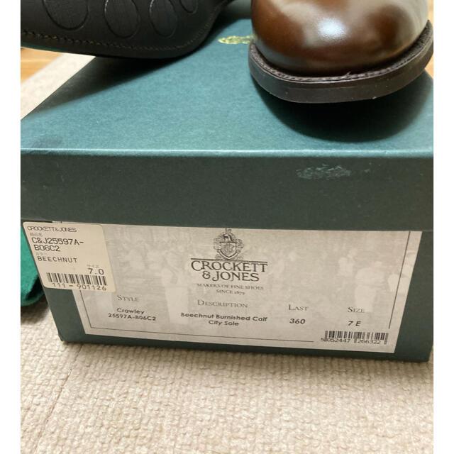 Crockett&Jones(クロケットアンドジョーンズ)の新品未使用 クロケット&ジョーンズ  7E メンズの靴/シューズ(ドレス/ビジネス)の商品写真