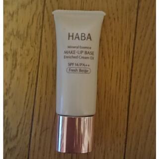 ハーバー(HABA)のHABA 化粧下地 しっとりベースEX(化粧下地)