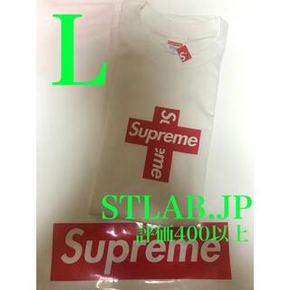 シュプリーム(Supreme)の白 L 20AW Supreme Cross Box Logo Tee(Tシャツ/カットソー(半袖/袖なし))