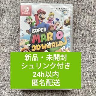 【なーさん専用】Switchソフト(家庭用ゲームソフト)