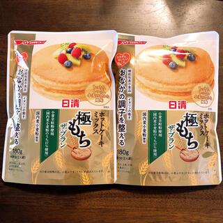 ニッシンセイフン(日清製粉)の日清 極もち ホットケーキミックス 2袋(菓子/デザート)