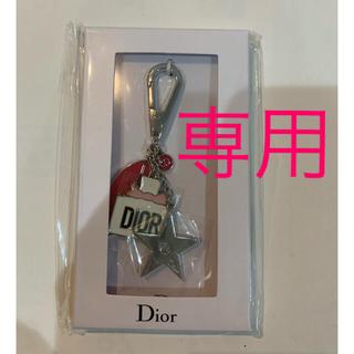 クリスチャンディオール(Christian Dior)の専用出品 DIOR 箱入りチャーム1点(チャーム)