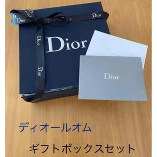 クリスチャンディオール(Christian Dior)の貴重 ディオール ディオールオム メンズ ギフトボックス大 箱&おリボン&カード(ショップ袋)
