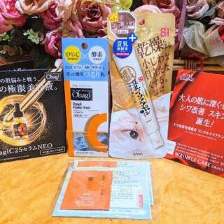 Obagi - Obagi✨酵素洗顔パウダー✨C25セラムNEO/豆乳イソフラボンetc…