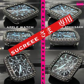 アップルウォッチ(Apple Watch)のsucreee さま 専用(その他)
