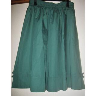 ギャラリービスコンティ(GALLERY VISCONTI)の新品タグ付き未使用ギャラリービスコンティの裾リボン付スカート◇サイズ3(その他)