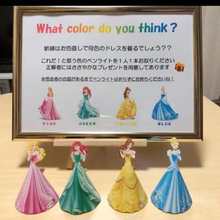 ディズニー(Disney)のドレス色当てクイズ 結婚式(ウェルカムボード)