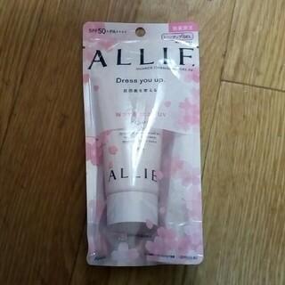 アリィー(ALLIE)のアリィー ニュアンスチェンジUV ジェル PK(60g)(日焼け止め/サンオイル)