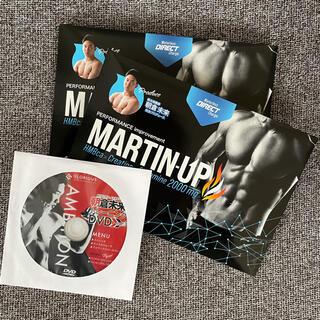 MARTIN UP マーチンアップ(プロテイン)