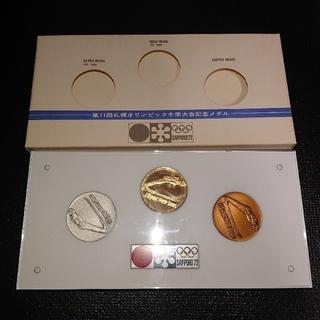 第11回  札幌オリンピック冬季大会記念メダル(その他)