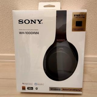 ソニー(SONY)の【新品未開封】SONY WH-1000XM4 ブラック(ヘッドフォン/イヤフォン)