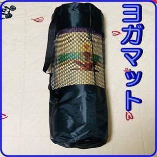 ヨガマット☆厚手&幅広☆高品質TPE素材で撥水性抜群!嫌な匂いもナシ★おすすめ(ヨガ)