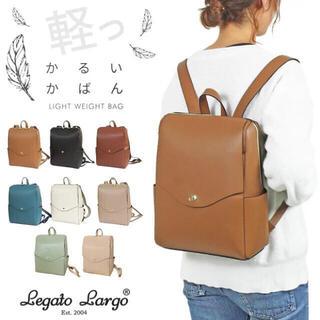 レガートラルゴ(Legato Largo)のかるいかばん バッグ 軽量 レディース リュック ドラマ使用 LGP 0114 (リュック/バックパック)