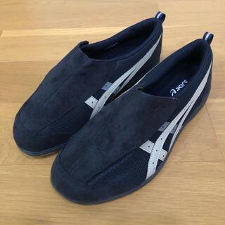 asics - asics 介護靴 25cm