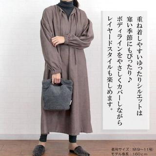 ケレン(KELEN)のKELEN◆シャツコール デザインワンピース ブラウン M(ロングワンピース/マキシワンピース)