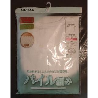 グンゼ(GUNZE)の【新品】グンゼ 半袖丸首 シャツ パイル編み(その他)