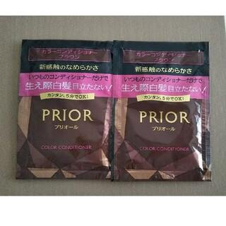 プリオール(PRIOR)の【プリオール】カラーコンディショナー(ブラウン) 試供品 2袋(コンディショナー/リンス)