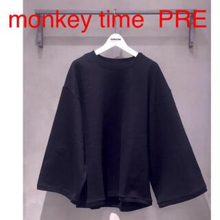 BEAUTY&YOUTH UNITED ARROWS - monkey time  【PRE】ドルマン裏起毛スエット
