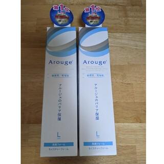 アルージェ(Arouge)のアルージェモイスチャーフォーム洗顔フォーム2本(洗顔料)