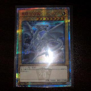 コナミ(KONAMI)の遊戯王 青眼の白龍 20th(シングルカード)