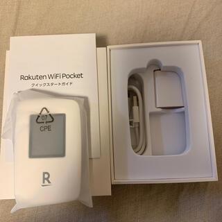 ラクテン(Rakuten)の楽天モバイル Rakuten WifiPocket WHITE 白(その他)
