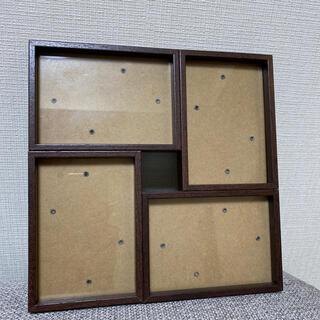 ムジルシリョウヒン(MUJI (無印良品))の木製フォトフレーム 写真4枚対応(フォトフレーム)