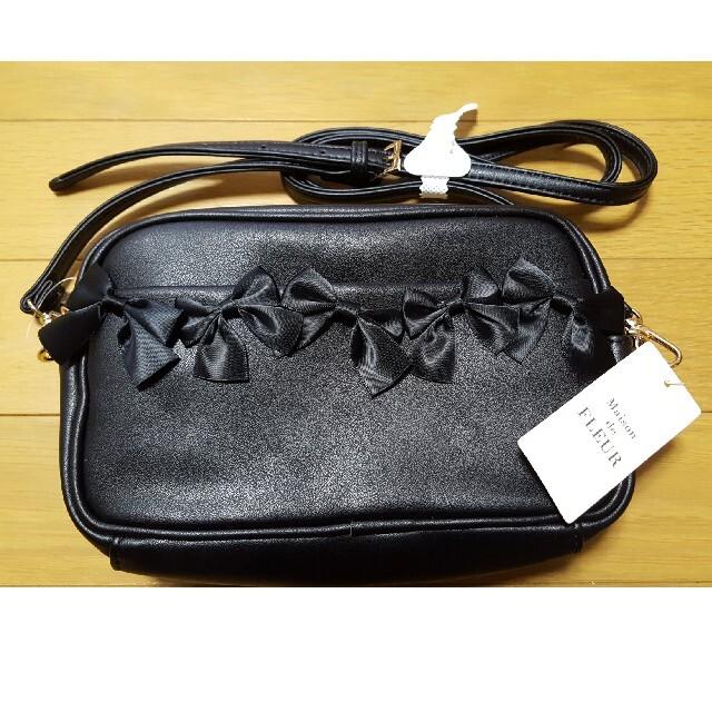 Maison de FLEUR(メゾンドフルール)の値下げ! メゾンドフルール バック 新品未使用 レディースのバッグ(ショルダーバッグ)の商品写真