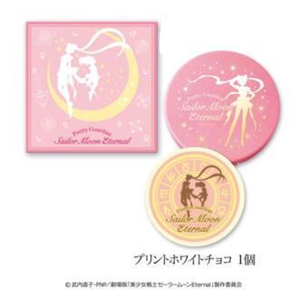 セーラームーン(セーラームーン)のコンパクトチョコ 美少女戦士セーラームーンEternal (菓子/デザート)