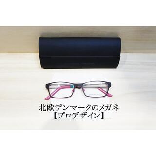 新品■prodesiqn:denmerk(プロデザイン:デンマーク)■1288(サングラス/メガネ)