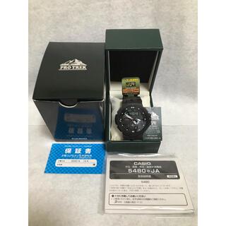 カシオ(CASIO)のCASIO カシオ プロトレック PRW-7000-8JF(腕時計(デジタル))