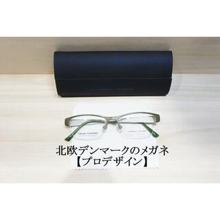 新品■prodesiqn:denmerk(プロデザイン:デンマーク)■5325(サングラス/メガネ)