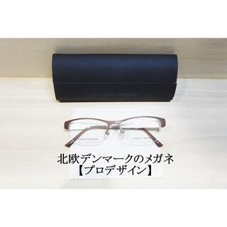 新品■prodesiqn:denmerk(プロデザイン:デンマーク)■5031(サングラス/メガネ)