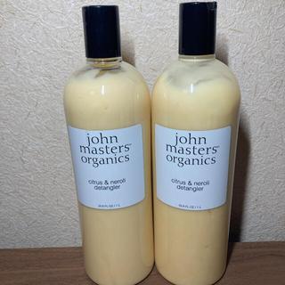 ジョンマスターオーガニック(John Masters Organics)の2本セット ジョンマスター オーガニック C&N デタングラー 1000ml(コンディショナー/リンス)