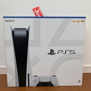 プレイステーション(PlayStation)の評価0お断り様専用。(ゲーム)