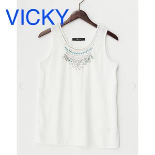 ビッキー(VICKY)のVICKY ノースリーブトップス(カットソー(半袖/袖なし))