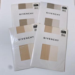 ジバンシィ(GIVENCHY)のGIVENCHY ジバンシィ ストッキング 4枚セット❤️(タイツ/ストッキング)