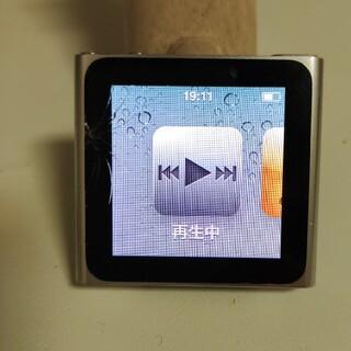 アイポッド(iPod)のiPod nano第6世代 8GB  シルバー (ポータブルプレーヤー)