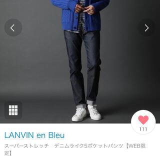 ランバンオンブルー(LANVIN en Bleu)のランバンオンブルー デニムライクパンツ ネイビー 48(デニム/ジーンズ)