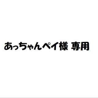 エンジェルアール(AngelR)のあっちゃんペイ様専用(ミニドレス)