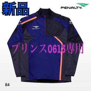 ペナルティ(PENALTY)の⭐️新品未使用⭐PENALTY サーマルハーフジップジャケット(ウェア)