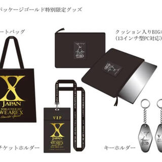 X JAPAN 2017 VIPパッケージ ゴールド特別限定グッズ+α(ミュージシャン)