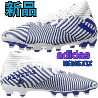 アディダス(adidas)の⭐️新品未使用⭐ ADIDAS アディダス ネメシス 19.3 HG/AG(シューズ)