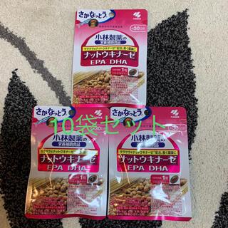 コバヤシセイヤク(小林製薬)のナットウキナーゼ 小林製薬 DHA EPA 30日分 10個セット(ダイエット食品)