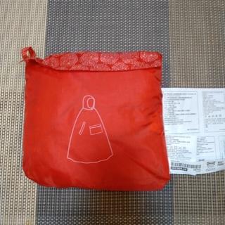 イケア(IKEA)の【新品】IKEA ポンチョレインコート(レインコート)