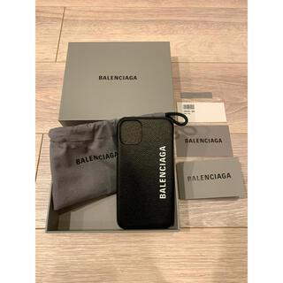 バレンシアガ(Balenciaga)のにゃん様専用 バレンシアガiPhoneケース 新品未使用(iPhoneケース)