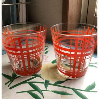 イタリア オレンジチェックグラス コップ タンブラー 2個(タンブラー)