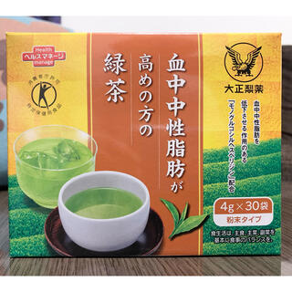 タイショウセイヤク(大正製薬)の大正製薬 血中中性脂肪が高めの方の緑茶 30袋(健康茶)