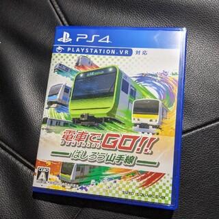 電車でGO!! はしろう山手線 PS4(家庭用ゲームソフト)